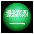 مشاهدة مباراة السعودية والعراق بث مباشر