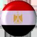 http://www.yallakora.com/Pictures/TeamLogo/egypt-flag-logo7523-2-2012-16-16-46.png