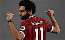 كليب محمد صلاح