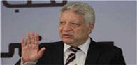 مرتضى منصور يهدد جهاز المنتخب