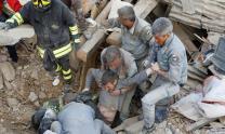 المالك الصيني لنادي انتر يتبرع بـ200 ألف يورو لضحايا الزلزال