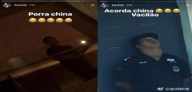 تشيلسي يعتذر لمشجعي الصين