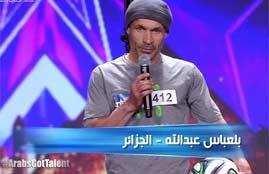 جزائري يتحكم في الكرة بشكل خيالي!