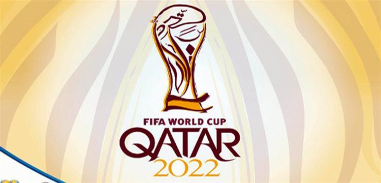 الفيفا يسحب تنظيم كأس القارات 2021 من قطر