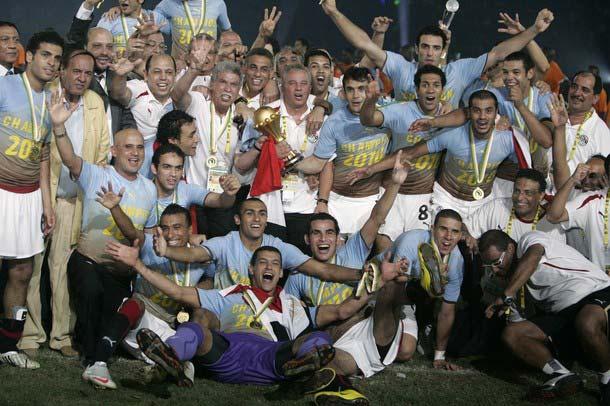 كأس الأمم الأفريقيه 2012 .
