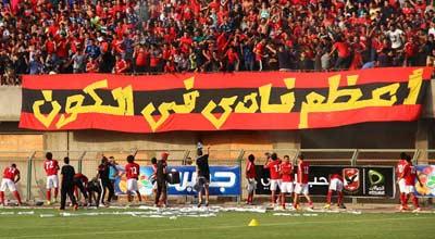 بالصور.. جماهير الأهلي تحتفل بالسوبر بملعب التتش.. وحضور طارق سليم