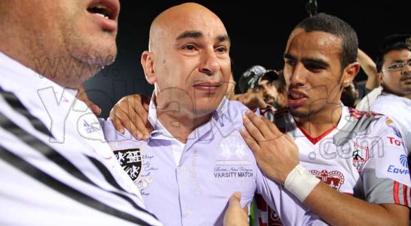 مشاهدة صور دموع حسام حسن بعد مباراة